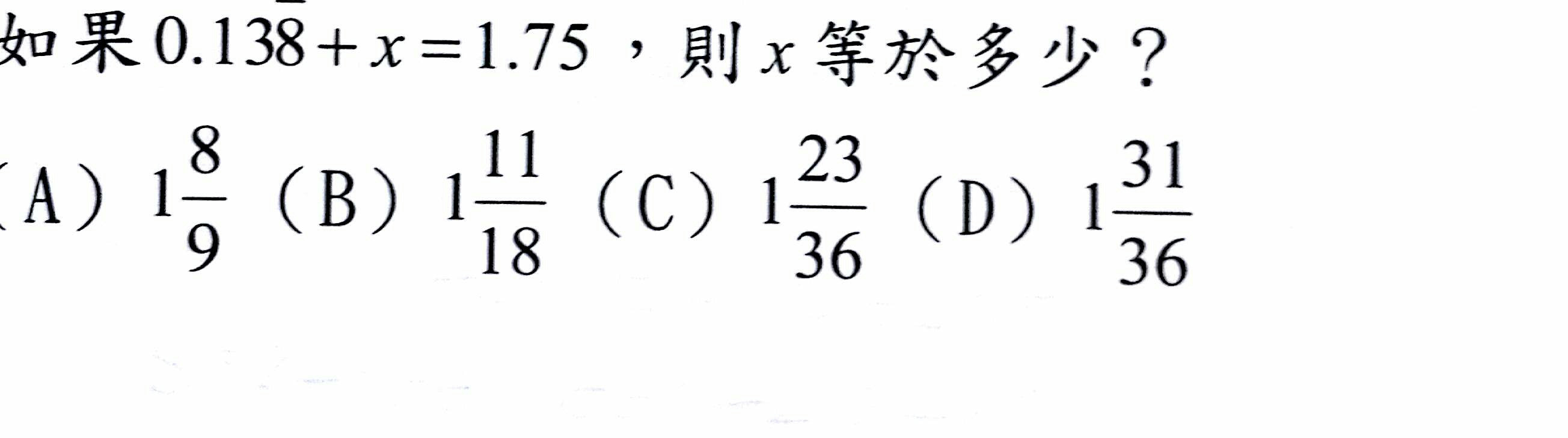 电路 电路图 电子 原理图 2608_728